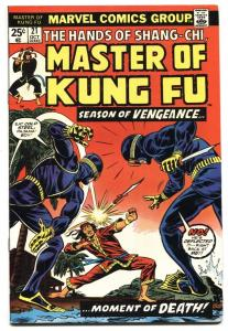 Master of Kung Fu #21 1974 comic book Marvel VF