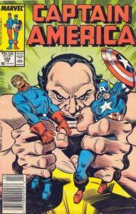 Captain America (1968 series) #338, NM (Stock photo)