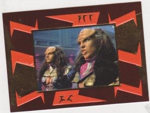 1996 Skybox Star Trek Season 5 #S26