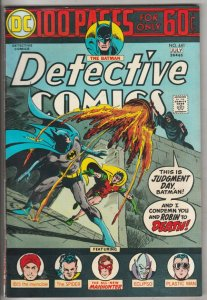 Detective Comics #441 (Jul-74) VF/NM High-Grade Batman, Robin