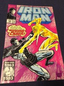 Iron Man #289 VF/NM Marvel Comics The Living Laser (1993) 30 Years of Iron Man