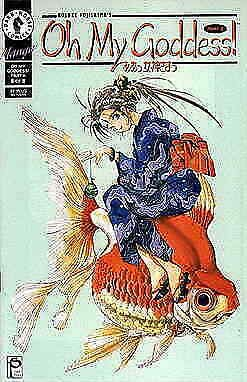 Oh My Goddess! Part II #8 VF/NM; Dark Horse   save on shipping - details inside