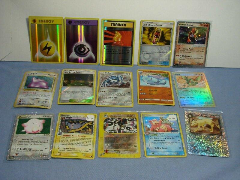 BIG LOT Pokemon TCG 133 Cards All Holo Foil & Rares NICE EX GX Tag Team & MORE