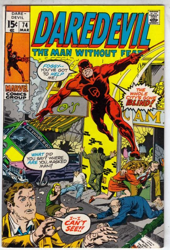 Daredevil #74 (Apr-71) VF/NM High-Grade Daredevil