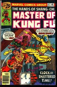 Master of Kung Fu #42 (1976)