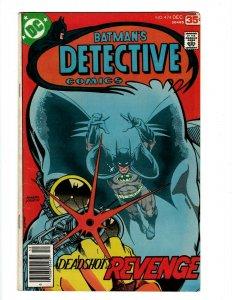 Detective Comics # 474 FN DC Comic Book Batman Robin Joker Catwoman SR1