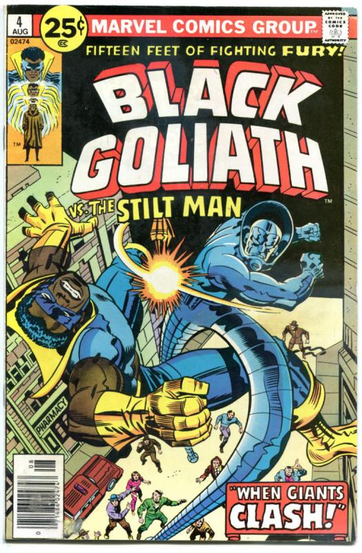 BLACK GOLIATH #4, FN, Jack Kirby, Superhero, Stiltman,1976, more Marvel in store