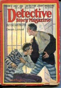 DETECTIVE STORY MAGAZINE-OCT 9 1926-MCCULLEY-DUTTON-LEONARD-good minus G-