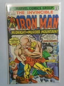 Iron Man #79 (1975 1st Series) 4.0/VG