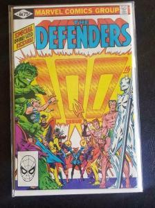 DEFENDERS #100, VF/NM, Dr Strange, Hulk, Silver Surfer,1972 1981, Son of Satan