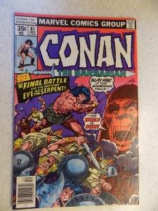 CONAN THE BARBARIAN # 81