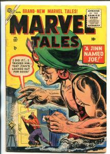 MARVEL TALES #137-1955-ATLAS-HORROR-MYSTERY-GENIE COVER-vg