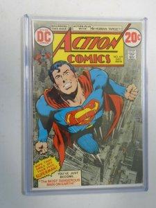 Action Comics #419 6.0 FN (1972)