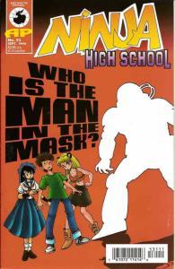 Ninja High School #53 VF/NM; Malibu | save on shipping - details inside