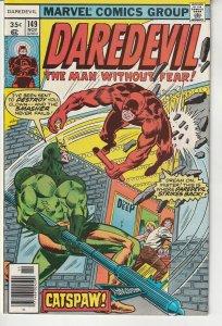 Daredevil #149 (1977)