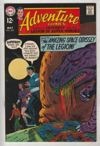 Adventure Comics #380 (May-69) VF/NM High-Grade Legion of Super-Heroes (Bounc...