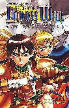 Record of Lodoss War: The Grey Witch #1 VF/NM; CPM | save on shipping - details