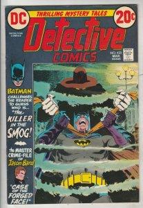 Detective Comics #433 (Mar-73) VF/NM+ High-Grade Batman