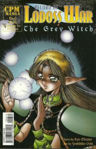 Record of Lodoss War: The Grey Witch #6 VF/NM; CPM | save on shipping - details