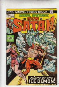 Marvel Spotlight on Son of Satan #14 (Mar-74) NM- High-Grade Son of Satan (Da...