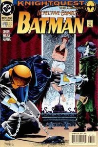 Detective Comics (1937 series) #673, NM + (Stock photo)