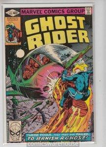 GHOST RIDER (1973 MARVEL) #45 GOOD+ A07889