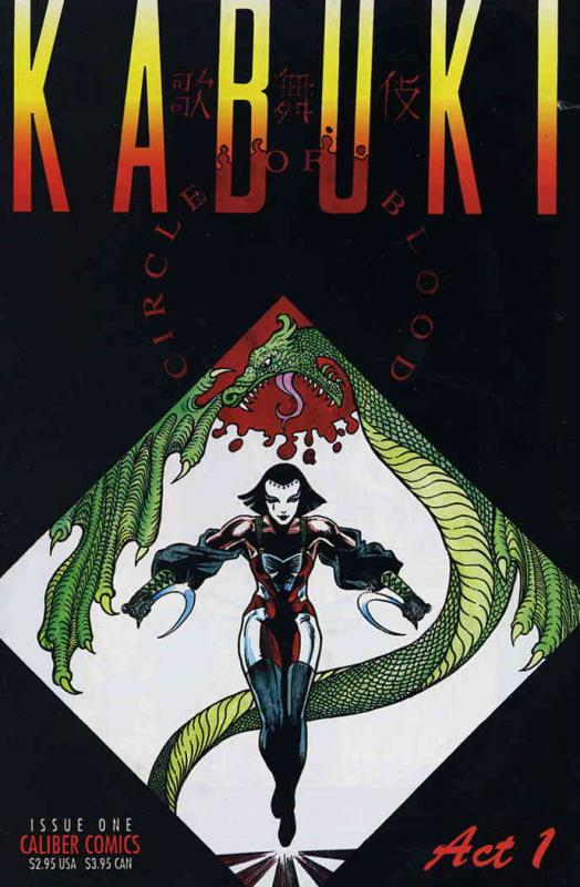 Kabuki: Circle of Blood #1 VF/NM; Caliber | save on shipping - details inside