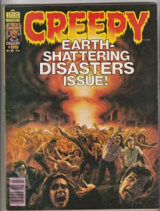 Creepy Magazine #99 (Jul-78) VF/NM High-Grade