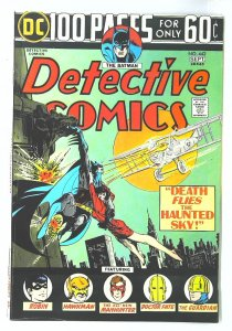 Detective Comics (1937 series) #442, VF- (Actual scan)