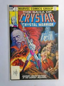Saga of Crystar (1983 Marvel) #1, Direct Edition 8.0/VF - 1983