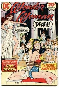 WONDER WOMAN #207 1973-DC--BOUND & GAGGED-FN
