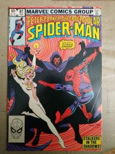 PETER PARKER,SPECTACULAR SPIDER-MAN #81 (Early Cloak & Dagger app) Marvel, 1983