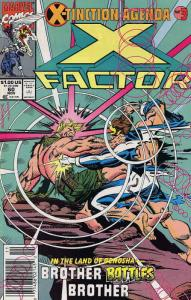 X-Factor #60 VF/NM; Marvel   save on shipping - details inside