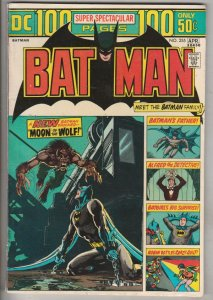 Batman #255 (Apr-74) VF/NM High-Grade Batman