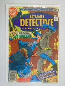 Detective Comics #479 3.0 GD VG water damage (1978 1st Series)