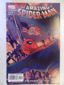 AMAZING SPIDER-MAN # 498