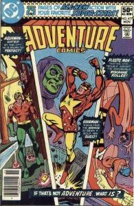 Adventure Comics (1938 series) #477, VG (Stock photo)