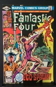 Fantastic Four #228 (1981)