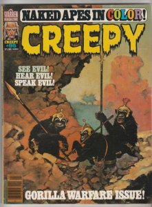 Creepy Magazine #95 (Feb-78) VF/NM High-Grade