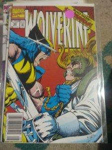 WOLVERINE # 54 1991 MARVEL SHATTERSTAR XFORCE XMEN MUTANTS