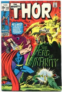 THOR #188 1971 MARVEL COMICS ODIN LOKI END OF INFINITY FN+
