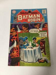 Detective Comics 383 6.0 Fn Fine DC Comics SA