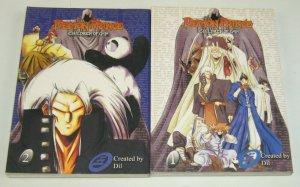 Demon Prince: Children of Gaia vol. 1-2 VF/NM complete series  dimensional manga