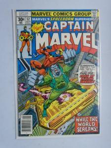 Captain Marvel (1st Series Marvel) #52, 6.0 (1977)