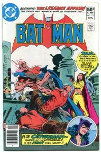 Batman #331 1981-Bronze Age-DC comics- Solo Catwoman VF