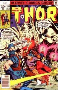 Marvel THOR (1966 Series) #260 FN+