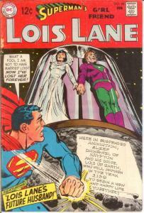 LOIS LANE 90 VG-F  Feb. 1969 COMICS BOOK