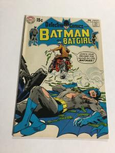Detective Comics 396 Vf- Very Fine- 7.5 DC Comics