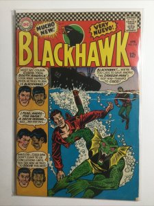 Blackhawk 219 Fine Fn 6.0 Dc Comics