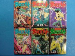 Japanese Manga Sauros Knight Vol 1-6 Fantasy Action Combat Monsters